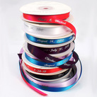 Personalised Ribbon 16.75m Roll 1.6cm Wide