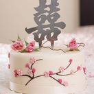 """Traditional Script Brushed Silver Asian Double Happiness Wedding Cake Topper"""